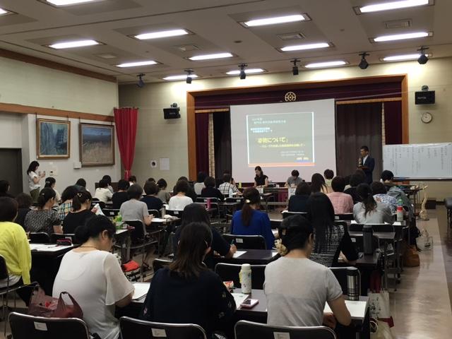 三泗教科別・専門別教育研究大会(養護教員)