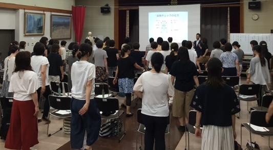 小中学校 養護教員様向け姿勢講演会
